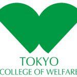 令和2年度 東京都保育士等キャリアアップ研修  【重要】<6月開催予定の研修中止のお知らせ>