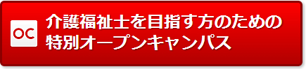 20150217_cw_button